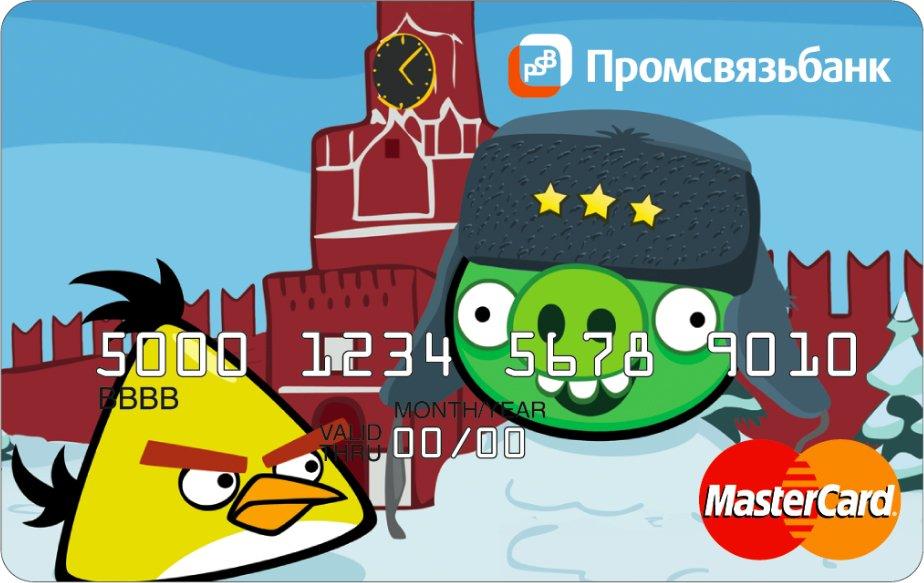 Angry Birds стали банковскими картами. - Изображение 2