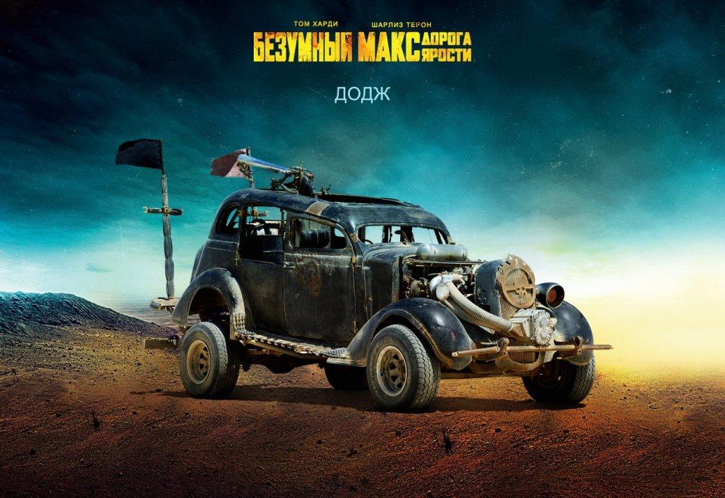 Галерея машин, кадров и постеров к «Безумному Максу: Дорога Ярости» - Изображение 5