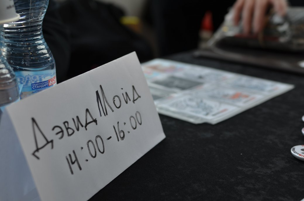 Итоги Comic Con Russia - Изображение 5