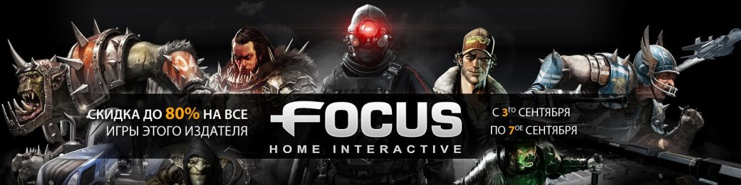 Steam-распродажа от Focus Home Interactive - Изображение 1