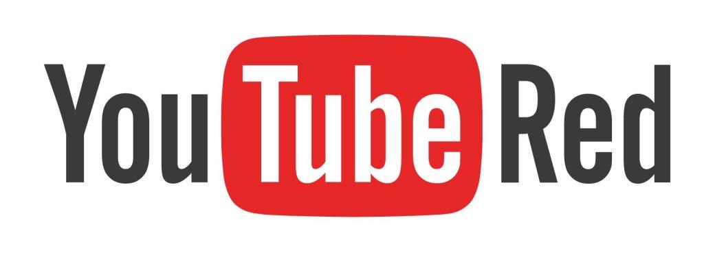 Подписчики YouTube Red получат доступ к уникальному контенту  - Изображение 1