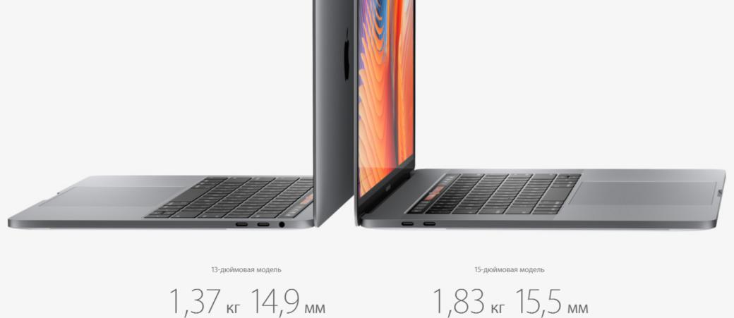 Apple представила новые MacBook - Изображение 5