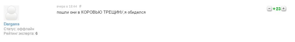 Как пользователи ПК отреагировали на перенос GTA 5 - Изображение 18