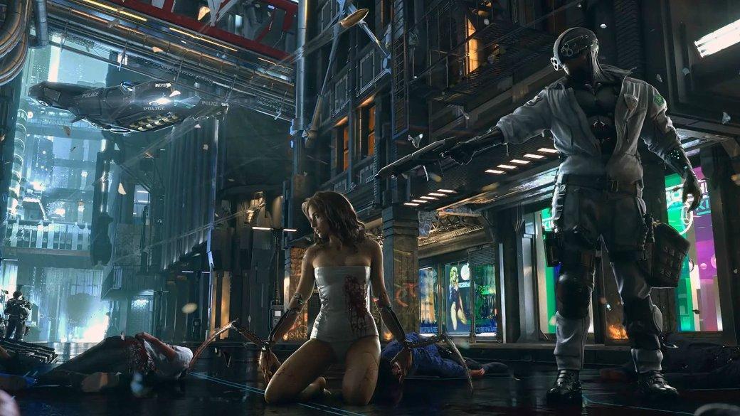 Cyberpunk 2077 ближе, чем кажется - Изображение 1
