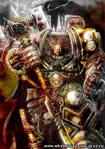 Warhammer 40000. История длинною в миллионы световых лет. Продолжение. - Изображение 14