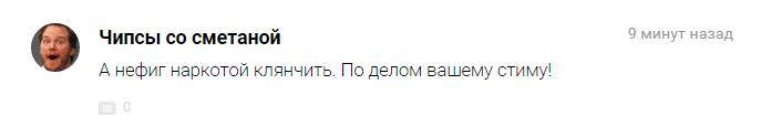 Как Рунет отреагировал на внесение Steam в список запрещенных сайтов - Изображение 32