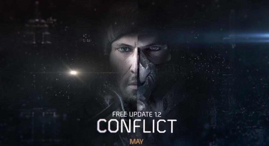 Ubisoft ничему не учится: в The Division снова пропадают агенты  - Изображение 1