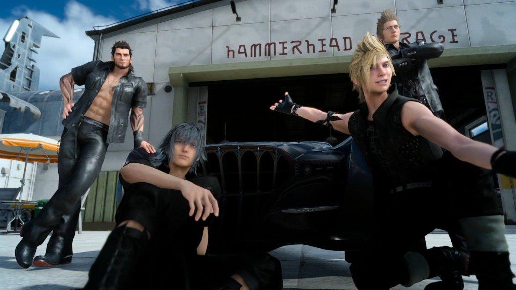 Превью Final Fantasy XV - Изображение 1