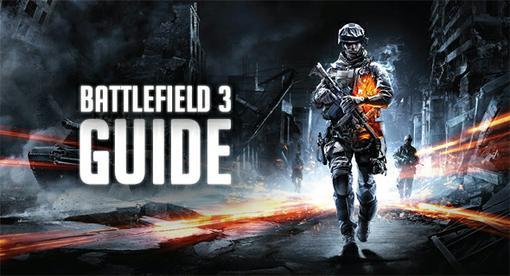 Как играть в Battlefield 3. Гид по основам ведения боя - Изображение 1