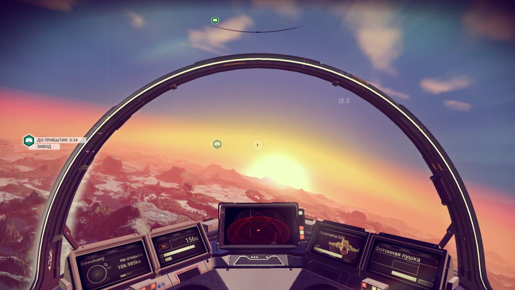 17 живописных скриншотов NoMan's Sky. - Изображение 4