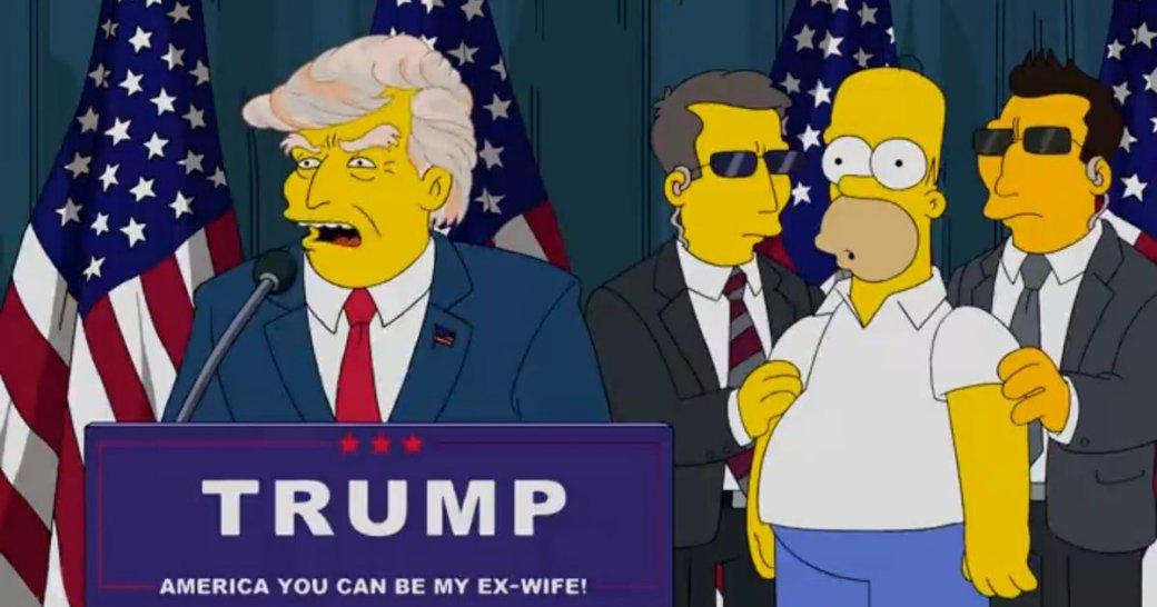 Как звезды и блогеры отреагировали на победу Дональда Трампа. - Изображение 1