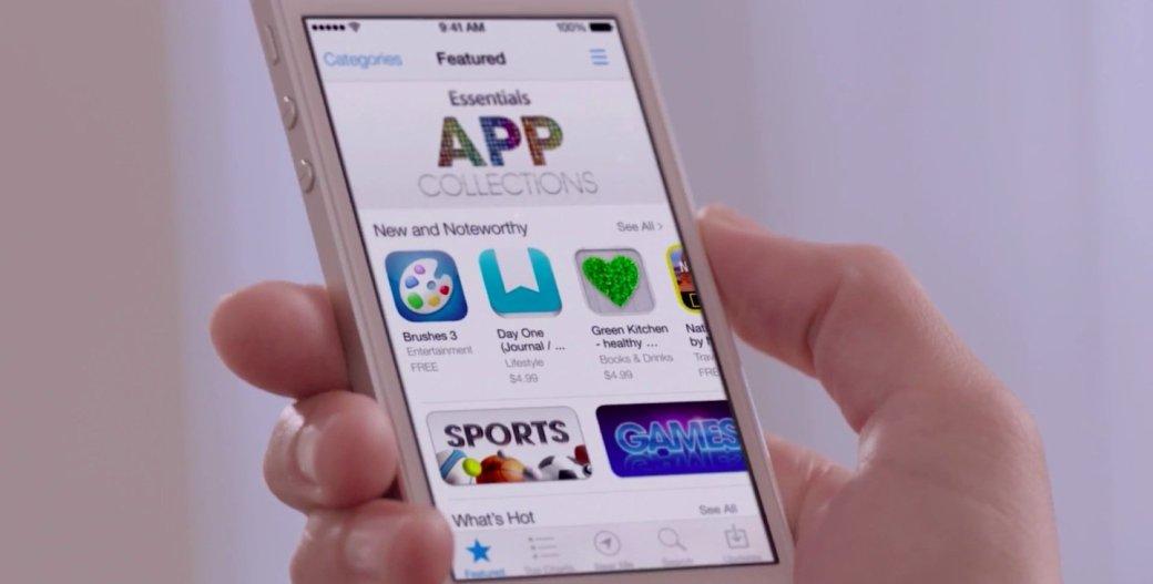 Приложения в российском AppStore подорожают на 25% - Изображение 1