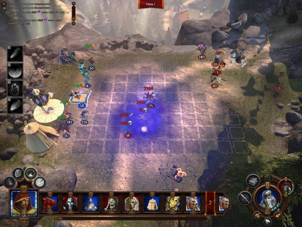 Рецензия на Might & Magic Heroes VII   - Изображение 23