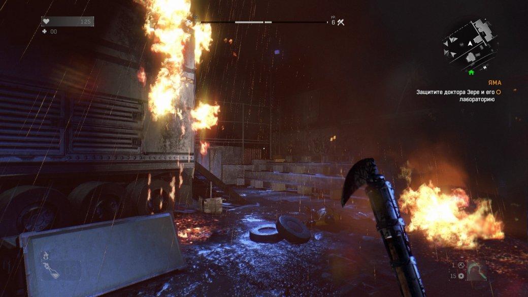 Рецензия на Dying Light. Обзор игры - Изображение 4
