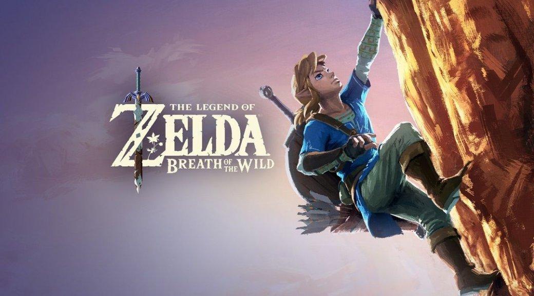 Следующая Legend of Zelda может быть мультиплеерной - Изображение 2