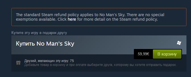 Steam возвращает деньги за No Man's Sky даже долго игравшим в нее - Изображение 2