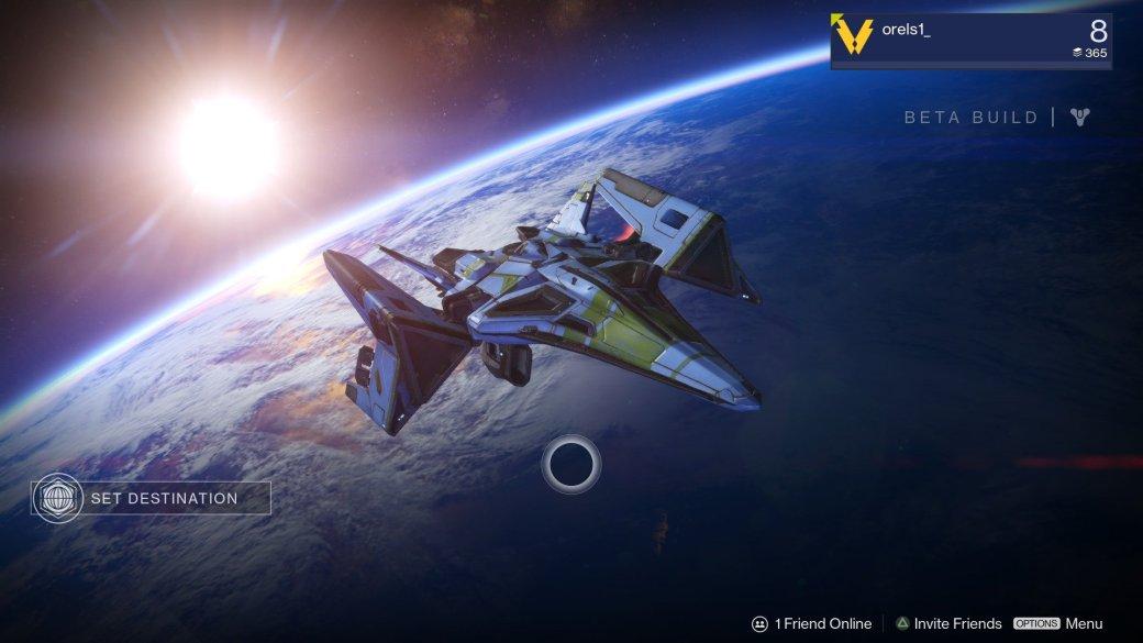 17 сотен слов о бете Destiny - Изображение 6