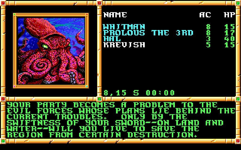 Menzoberranzan и еще 12 отличных игр по AD&D появились на GOG - Изображение 9