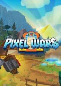 Pixel Wars