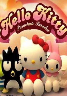 Hello Kitty Parachute Paradise
