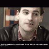 Скриншот CID: The Steppenwolf Case – Изображение 3