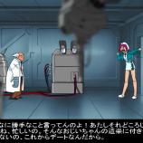 Скриншот VIPER-M1 – Изображение 1
