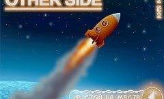 Other Side. S02 E02