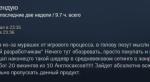 «Уже нетактика, еще неRTS»: что игроки думают остратегии Ancestors Legacy. - Изображение 9