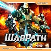 WarPath – фото обложки игры