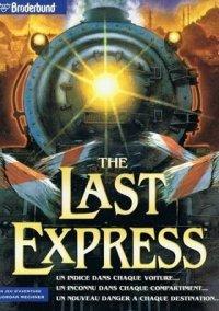 The Last Express – фото обложки игры