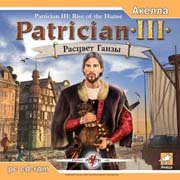 Patrician 3: The Rise of the Hanse