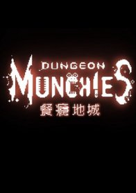 Dungeon Munchies