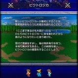 Скриншот Pictologica Final Fantasy – Изображение 1