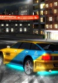 Russian Street Racing. Рейсеры против ГАИ – фото обложки игры
