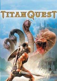 Titan Quest – фото обложки игры