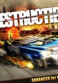 Indestructible – фото обложки игры
