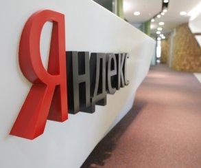 «Яндекс» назвал главные темы 2017 года: криптовалюта, спиннеры, iPhone X, «Игра престолов» идругое