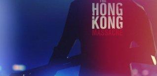 The Hong Kong Massacre. Анонсирующий трейлер