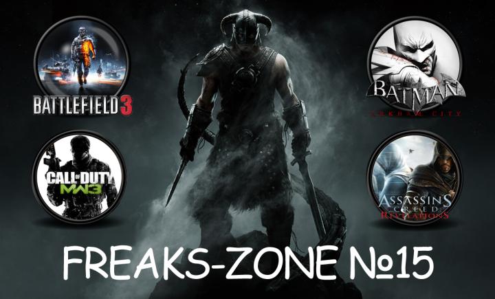 Freaks-Zone №15