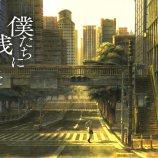 Скриншот 13 Sentinels: Aegis Rim – Изображение 12