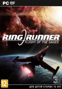 Ring Runner: Flight of the Sages – фото обложки игры