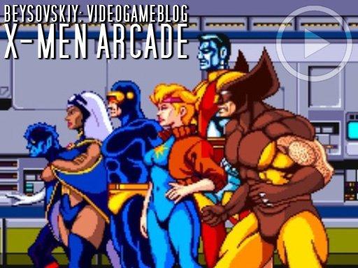 VideoGameBlog: X-Men Arcade