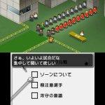 Скриншот Calcio Bit – Изображение 13