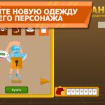 Скриншот Вращайте барабан – Изображение 3