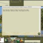 Скриншот Русская рыбалка 2 – Изображение 41