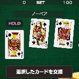 Скриншот Everybody's Arcade – Изображение 2