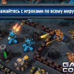 Скриншот Galaxy Control: 3D Strategy – Изображение 3
