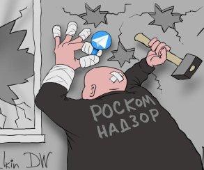 Итоги второго дня войны Роскомнадзора сTelegram: перебои вработе уполовины рунета
