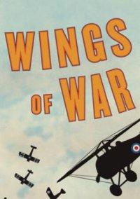 Wings of War – фото обложки игры