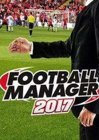 Football Manager 2017 – фото обложки игры
